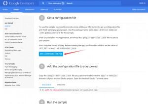 get a configuration file 2